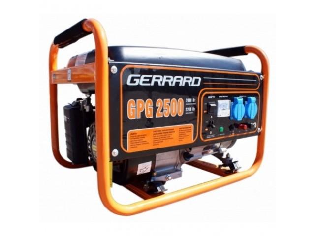 Генератор GERRARD GPG 2500