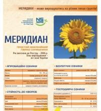 Семена подсолнечника Меридиан