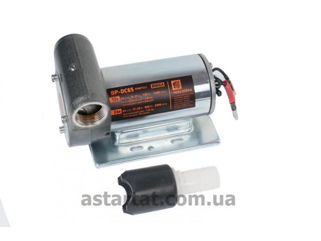 BP-65DC-0 - Насос для дизельного палива 12/24 вольт, 45-65 л/хв