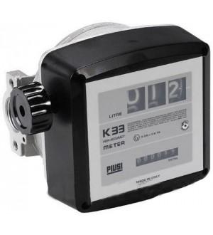 Механічний лічильник обліку бензину K33 (Piusi)