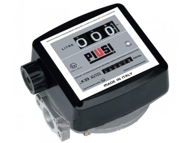 Механічний лічильник обліку бензину K33 ATEX (Piusi)