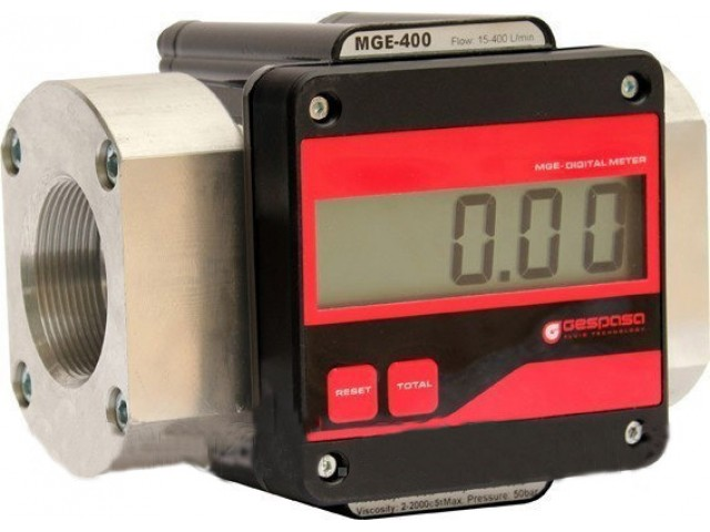 Счетчик учета большого протока топлива - MGE-400
