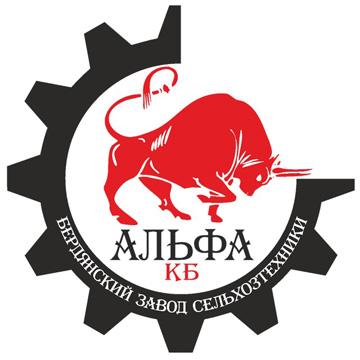 Завод Альфа
