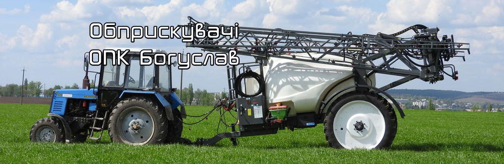 Трактор МТЗ 80. Черниговская, Чернигов